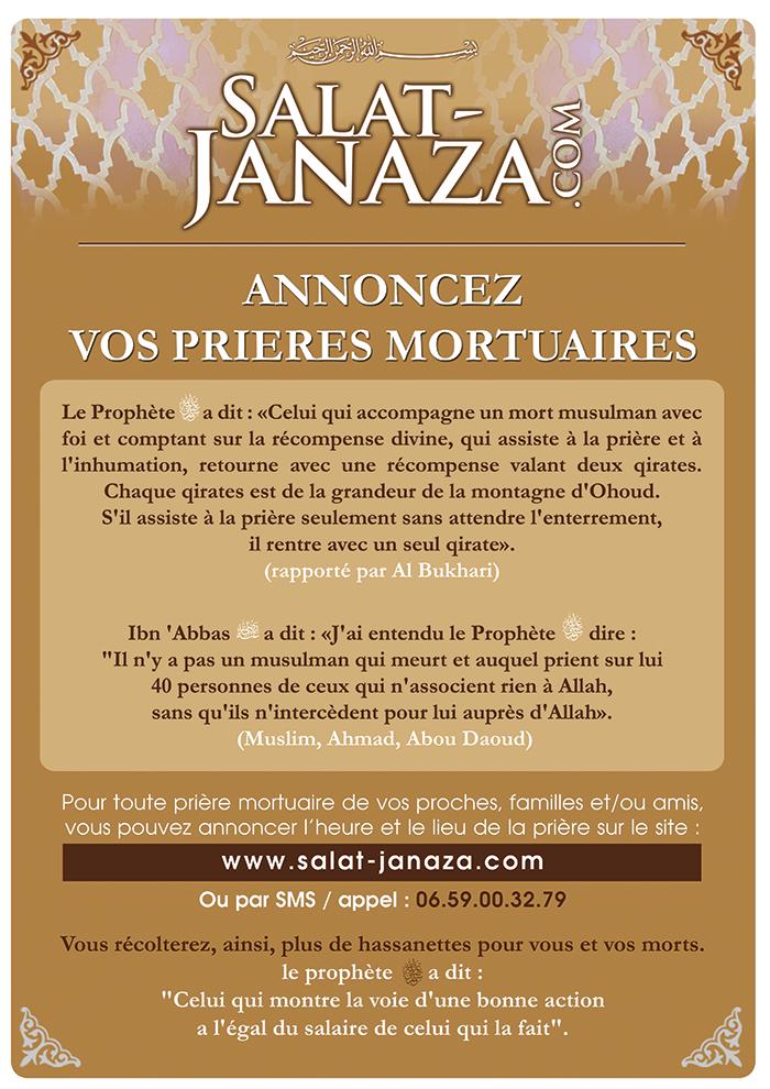 www-salat-janaza-com